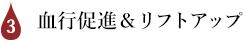 1日5組限定】一回で違いがわかる大阪 都島区 野江内代駅徒歩1分の艶髪サロン【大人女性のマイナス10歳を叶える美容室】完全マンツーマン形式【頭皮改善&髪質改善専門】完全予約制プライベートサロン・美容室/美容院 leaLEA(レアレア)hair&relaxation